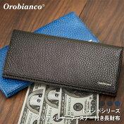 orobiancoオロビアンコ財布トラシボ(orobianco-ORS-022308)