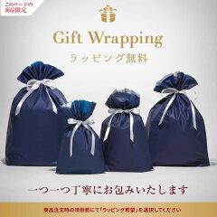 【スーツケースと同時購入専用】かわいい用ラッピング贈り物に最適ギフトバッグ大きいラッピングWrappingお祝い包装『GIFTBAG』