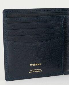 orobiancoオロビアンコ財布ソリッドレザー二つ折り小銭入れ付き札入れ(orobianco-ORS-031508)