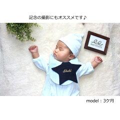 marietetieスタイ『ほし』日本製よだれかけ6重ガーゼ名入れ無料(ビブ赤ちゃんベビー星スター刺繍入りネーム入りストライプボーダー女の子男の子出産祝い)【マリーテティー】