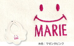 marietetieスタイ『ふわもこ*スマイル』日本製よだれかけ6重ガーゼタオルパイル名入れ無料【メール便6】(ビブ赤ちゃんベビーくももくもく花刺繍入りネーム入りピンクブルー女の子男の子出産祝い