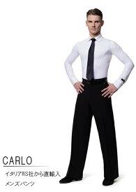 メンズ 練習着 パンツ  社交ダンス レッスンウェア ダンス アールエスアトリエ スタンダード ラテン マリグラントインターナショナル RS Atelier 「CARLO」