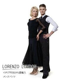 メンズ 練習着 パンツ  社交ダンス レッスンウェア ダンス アールエスアトリエ スタンダード ラテン マリグラントインターナショナル RS Atelier 「LORENZO London(Grey Stripe Grey)」