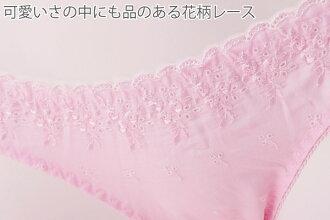 【安心高品質の日本製】肌にやさしい天然綿100%ショーツ【M/L/LLサイズ】単品かわいい花柄デザインふんわり綿素材で履き心地抜群!国産コットン100%スタンダードフルバックショーツMARIICLUB/マリイクラブレディース02P23Aug15