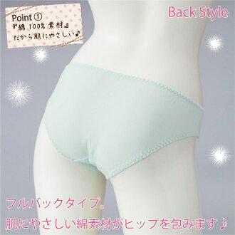 【安心高品質の日本製】肌にやさしい天然綿100%ショーツ【M/Lサイズ】かわいいねこレース
