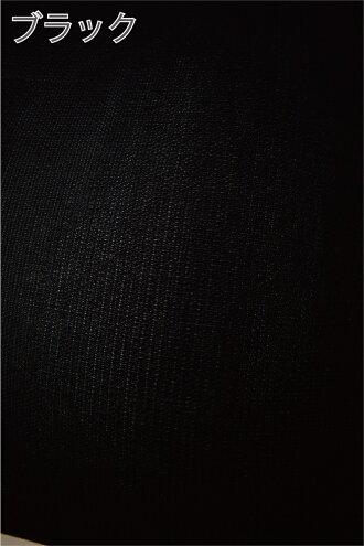 【安心高品質の日本製】レディースストッキングインナー7分袖【M-L/L-LL】薄い軽い暖かいアウターにひびかない素肌感覚の極薄インナー七分袖ブラックベージュピンク黒ストッキング素材でフィット伸縮性抜群長袖大きいサイズ
