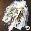 【あす楽16時まで】 ドライフラワー スワッグ 花束 ブーケ 『ホワイトスワッグ M』 インテリア 花 ギフト プレゼント …