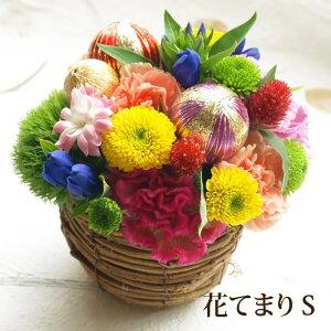 【あす楽16時まで】 敬老の日 花束 りんどう 花 プレゼント 和風 アレンジ 生花 アレンジメント 『 季節の花 てまり』 お誕生日 フラワーギフト おしゃれ 誕生日 長寿祝い 還暦祝い 女性 古希