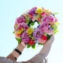 【あす楽16時まで】 結婚祝い 花 リース 敬老の日 生花 『ハッピーリースケーキ』 フラワーリース バースデーケーキ …