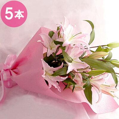 フラワーギフト大輪のピンクの百合5本の花束【生花】【送料無料】【楽ギフ_包装】【b_2sp0420】