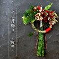 【2021迎春】玄関ドアに飾るおしゃれなお正月飾りのおすすめは?