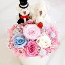 【あす楽16時まで】 電報 結婚式 ぬいぐるみ 『ハッピーウェディングベア』 結婚祝い プリザーブドフラワー 花 ギフト…