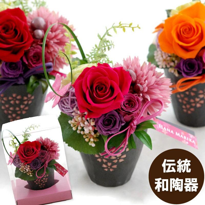 母の日 花 ギフト プレゼント『さくら姫』可愛い和風プリザ ブリザードフラワー お祝い プレゼント 結婚祝い ギフト 結婚記念日 ブリザーブドフラワー プリザードフラワー プリザ 人気 花 ギフト プレゼント