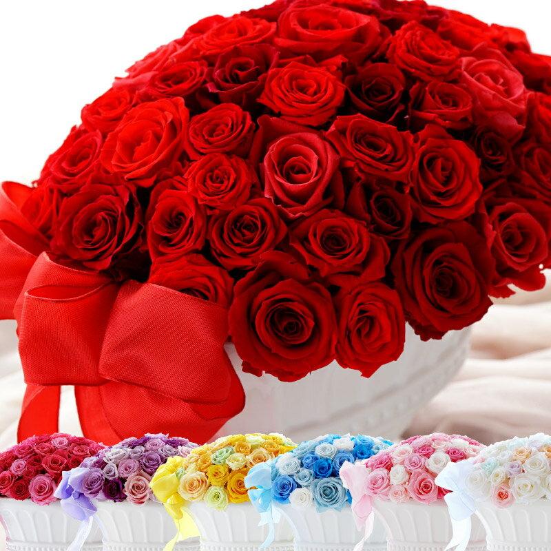 還暦祝い 女性 プリザーブドフラワー 母の日 花 ギフト プレゼント 『60本のバラのアレンジ』送料無料 プリザーブドフラワー (お祝い 還暦祝い 父 母 男性 女性 ばら 薔薇 フラワーギフト ブリザーブド フラワー ブリザードフラワー プリザ