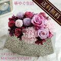 母の誕生日プレゼントに。ロマンチックで劣化しない、おしゃれなプリザーブドフラワーを選びたいです!