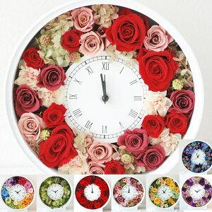 【あす楽16時まで】 プリザーブドフラワー 時計 『 花時計 』 フラワークロック 壁掛け時計 置時計 還暦祝い 母 プレゼント おしゃれ 花 お祝い 誕生日 ギフト 贈り物 女性 枯れない 結婚祝い
