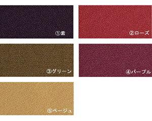 【風呂敷】京都marimari ポリエステル一越織 無地 尺三巾(48×50cm)(日本製)