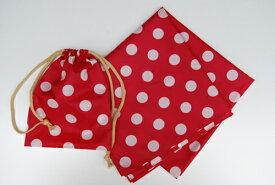 セール特別価格!!新商品 【防水風呂敷巾着袋セット】京都marimariオリジナル  (100×100cm) 日本製 雨の日に大活躍!!鞄を雨から守ります。急な雨にレインコートの代わりに。ピクニックの敷物にも便利!メール便送料無料!代引きの場合は有料となります。