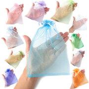 オーガンジー巾着20枚セット中サイズ内寸:約12〜12.8cm×約13.7〜17.4cm無地選べる12色展開ピアスやリング入れに◆