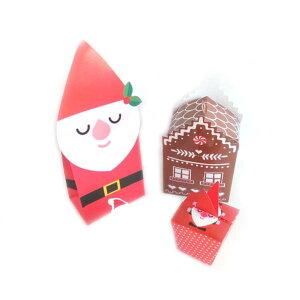 クリスマス ギフトボックス 3種セットサンタバッグ×1、サンタボックス×1、お菓子の家ボックス×1プレゼントボックス プチギフトに
