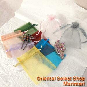 オーガンジー巾着3枚セット少し大きめの小サイズ 内寸約10.5×10.5cm 無地選べる11色展開ピアスやリング入れに◆