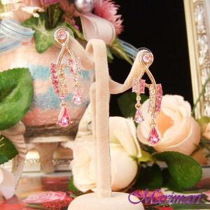 波模様 ゴージャスピアス ピンク色個性的なねじりモチーフに涙型ストーンが揺れるゴールド色台お揃いになるネックレスがあるピアス選べる2色展開◆