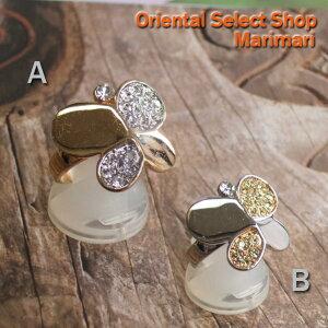 個性的でかわいい指輪バタフライ指輪ゴールド×クリスタル シルバーレモンイエロー