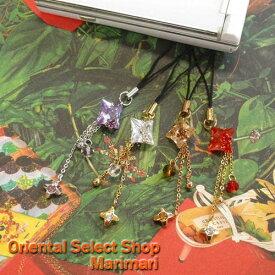 ◆ スワロ携帯ストラップフリンジにビーズやスワロ花フェミニンストラップ水晶スワロクリア;ラベンダー;赤;トパーズ色