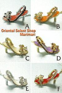 ◆ ハイヒール 携帯ストラップ「エスペランサ」ヒールサンダル靴好きやファッション関係水晶スワロ