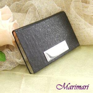 名刺入れビジネスカード入れマットブラック黒藁壁のような風情アルミ選べる4色展開縦横約6.3×約9.6cm