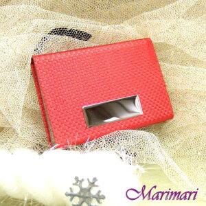 名刺入れ市松シャイン ビジネスカード入れ真紅レッド織物の手触りアルミベース選べる5色展開縦横約6.5×約9.5cm◆