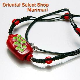 ◆台湾 パイワン族の瑠璃玉チョーカーわらび餅みたいな瑠璃玉・ハイビスカスのような配色まるでハワイにいる気分??猩々緋(赤)色のチョーカー