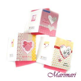 メッセージカード 3枚セットポッピンググリーティングカード掌サイズのグリーティングカードハート模様ギフトカードHappy Birthday色々使える3デザインワンセット封筒付き