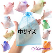 ラッピング巾着ドラジェサシェ可愛い梱包用品透けた素材の布巾着贈り物用ミニ袋ミニ巾着袋きんちゃく袋シースルー巾着袋