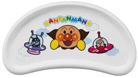 アガツマ アンパンマン まめチェアー用テーブル(豆イス用テーブル)