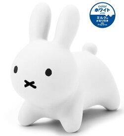 関東〜関西送料無料Ides/アイデス・ブルーナボンボン【ホワイト】