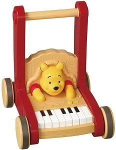 関東〜関西送料無料 タカラトミー おしりふりふりウォーカーピアノ くまのプーさん