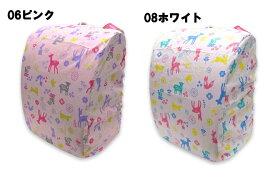 メール便で送料無料 ランドセルカバー【ファニーアニマル】6791202(19)