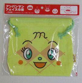 それいけアンパンマン フェイス巾着メロンパンナちゃん日本製