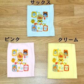 ☆アンパンマン☆ベビーはらまき/腹巻きIA1006