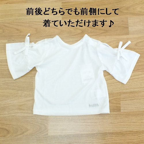 ☆バーゲン50%OFF☆☆フィクスラボ☆半袖TシャツK820103_18夏