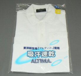 トムキャット吸汗速乾生地使用 半袖ポロシャツN1045