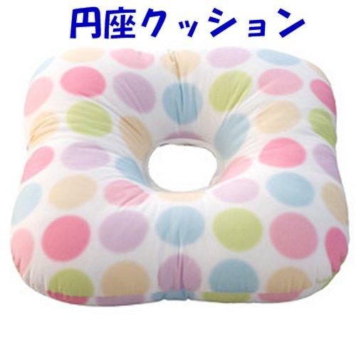 赤ちゃんの城円座クッション(授乳クッション)ブランシェ-86543日本製