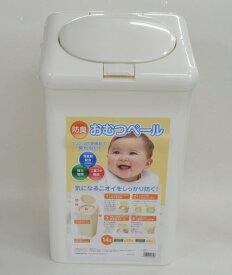 関東〜関西送料無料 T-WORLD・防臭おむつペール レジ袋が使用できて経済的(日本製)