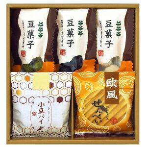 【内祝いギフト 送料無料】日本の和菓子 小豆パイ・ヴァッフェル和菓子詰合せ【出産内祝 内祝い お返し 返礼 送料込み】【手土産 おすすめ 日持ち 挨拶】【結婚内祝い 人気 スイーツ 和ス