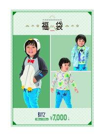 ☆関東〜関西送料無料☆BIT'Z/ビッツ2020年新春福袋7000円+TAX B182010 【あす楽対応】