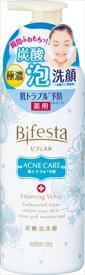 【送料無料】ビフェスタ 泡洗顔 コントロールケア 洗顔 マッサージ 濃密 炭酸泡 肌トラブル 改善 ニキビ 予防にも