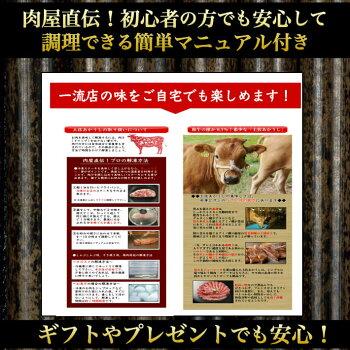 肉屋直伝の解凍方法