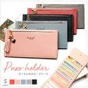 カードケース レディース スリム かわいい 薄型 大容量 財布 ウォレット カードホルダ...