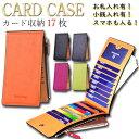 【送料無料】 カードケース 長財布 二つ折り 高級合成レザー メンズ レディース 男女兼用 財布 ロングウォレット ラウ…